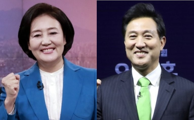 Park Young-sun, former minister of SMEs and startups, and Oh Se-hoon, former Seoul mayor (Yonhap)