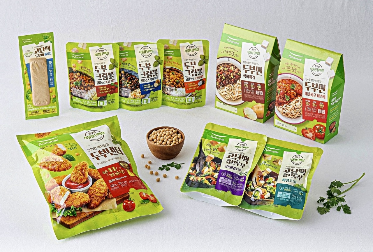 Pulmuone's plant-forward food products in South Korea (Pulmuone)