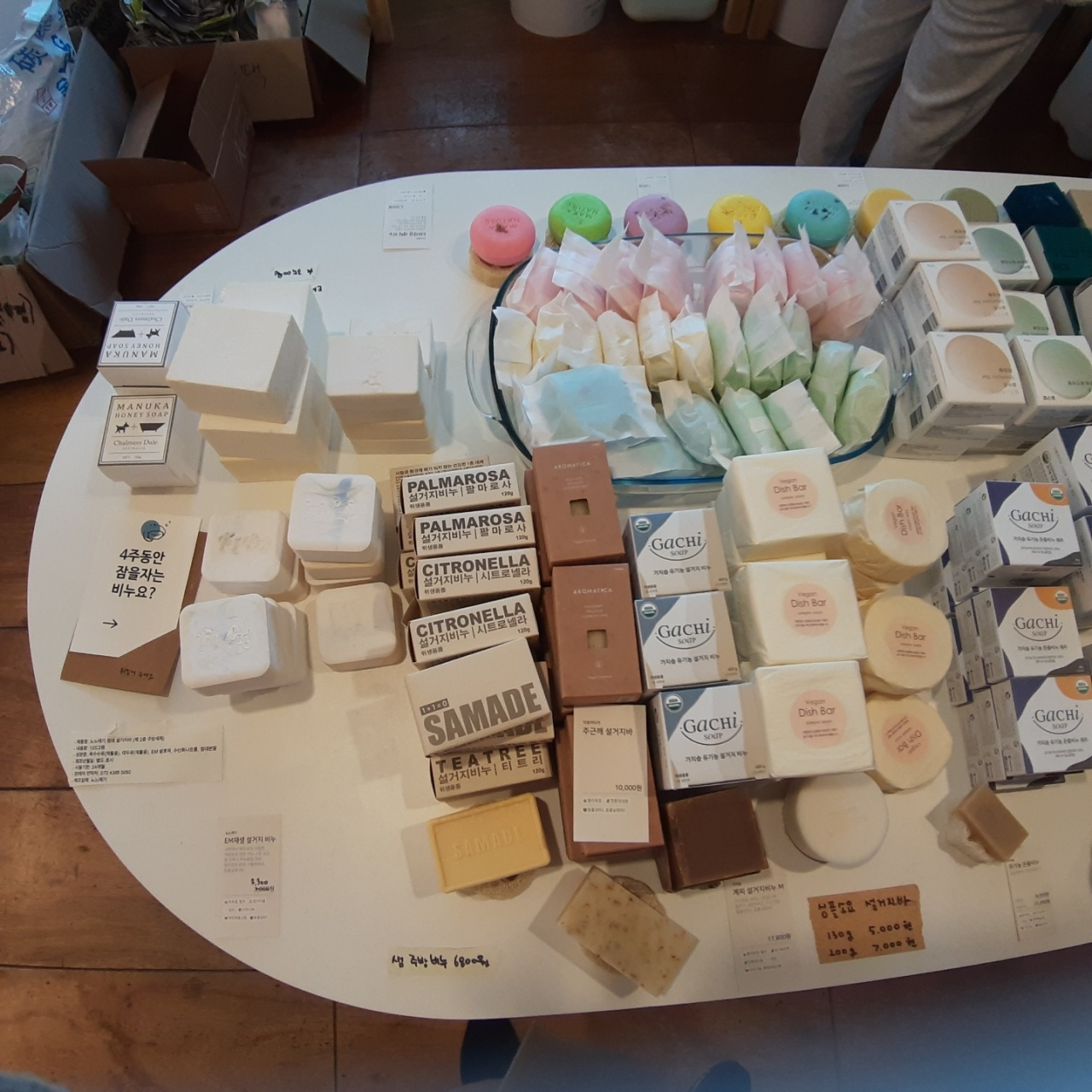 Soap bars for kitchen detergent, hair and body are displayed at Almang Market. (Shin Ji-hye/The Korea Herald)