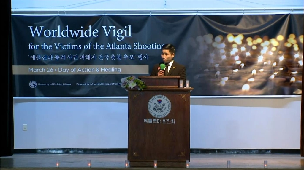 The captured image shows Sam Park, a Georgia state representative, speaking in a worldwide vigil held in Atlanta, Georgia, on Friday, to honor the victims of deadly shootings at three Atlanta spas. (Yonhap)