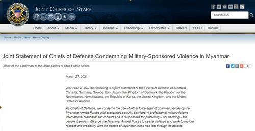 This captured image shows a joint statement issued by the Joint Chiefs of Staff chairmen of 12 countries available on the website of the US Joint Chiefs of Staff. (Joint Chiefs of Staff)