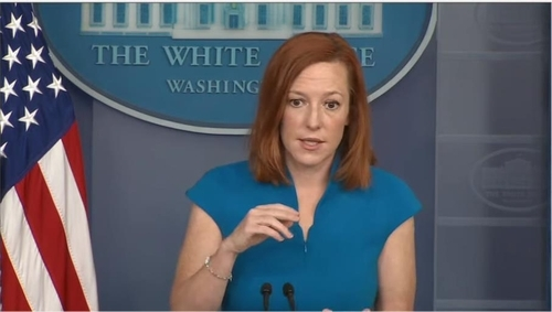 The captured image from the website of the White House shows press secretary Jen Psaki answering questions in a daily press briefing at the White House in Washington on Friday. (Yonhap)
