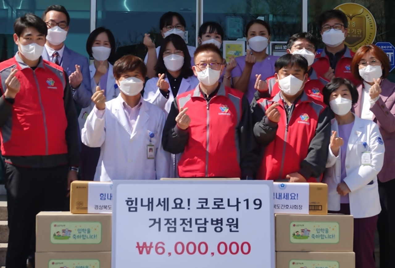 LG Innotek labor union leaders, including chief Kim Dong-eui (front row, third from right), pose with officials from a rehabilitation hospital after delivering packages of donated items to the hospital in Gumi, North Gyeongsang Province, Tuesday. (LG Innotek)