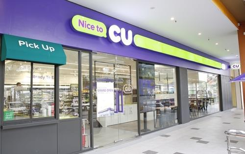 This photo provided by BGF Retail Co. on Thursday, shows the first CU outlet in Malaysia. (BGF Retail Co.)