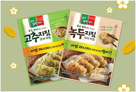 Haitai Confectionery and Foods Gohyang Dumpling (Haitai Confectionery and Foods)