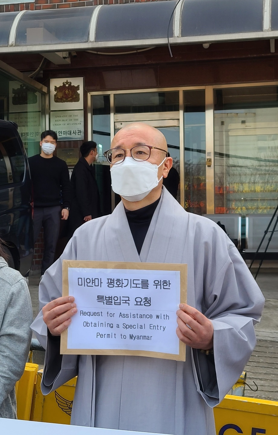 """The Ven. Jimong holds """"Request for Assistance with Obtaining a Special Entry Permit to Myanmar"""" documents in front of the Myanmar Embassy to Korea in Yongsan, Seoul, on Thursday. (Song Seung-hyun/The Korea Herald)"""