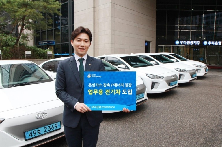 A Woori Bank employee promotes the firm's electric vehicles (Woori Bank)