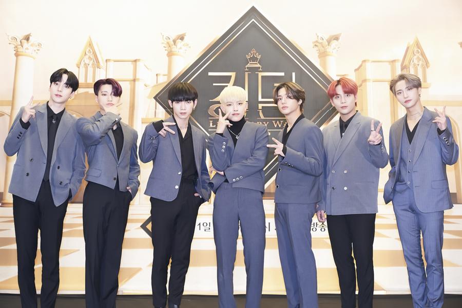 Ateez (Mnet)