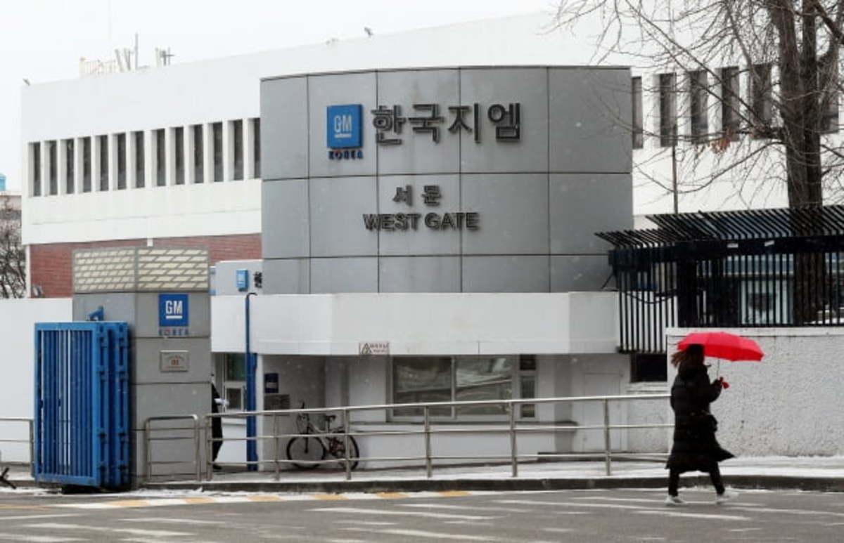 GM Korea's Bupyeong plant in Incheon, west of Seoul. (Yonhap)
