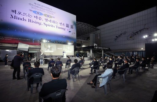 The opening ceremony takes place Wednesday in front of the Gwangju Biennale Exhibition Hall. (Yonhap)