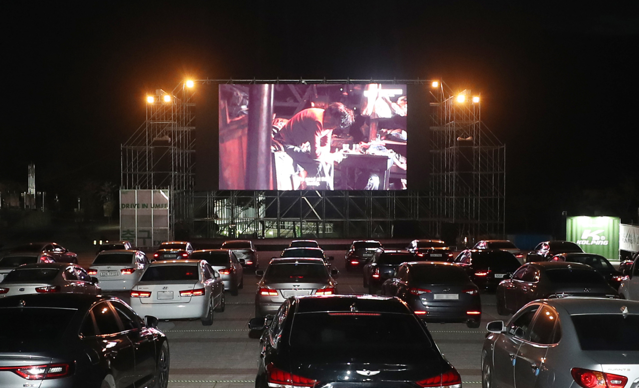 The Ulju Mountain Film Festival opens in a drive-in theater in the southeastern county of Ulju on Friday. A total of 146 movies from 43 countries will be screened during the 11-day mountain-themed film event. (Yonhap)