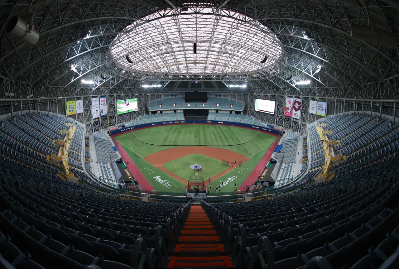 Gocheok Sky Dome (Yonhap)