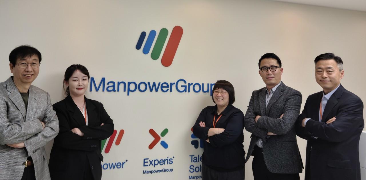 ManpowerGroup's Talent Solutions team (ManpowerGroup Korea)