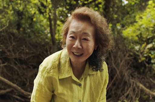 This photo provided by Pancinema shows Youn Yuh-jung in