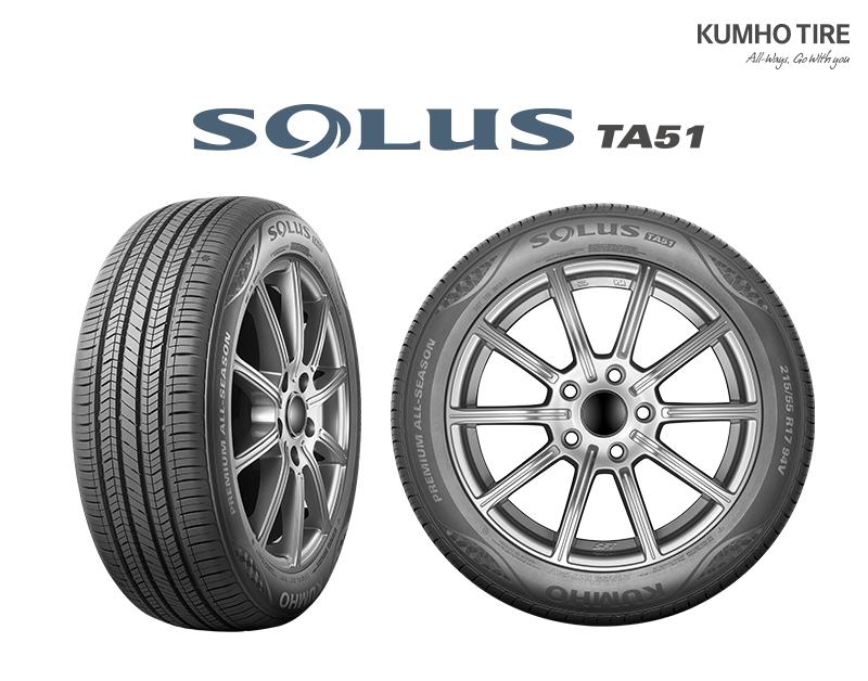 Kumho Tire's new all-season tire model SOLUS TA51 (Kumho Tire)