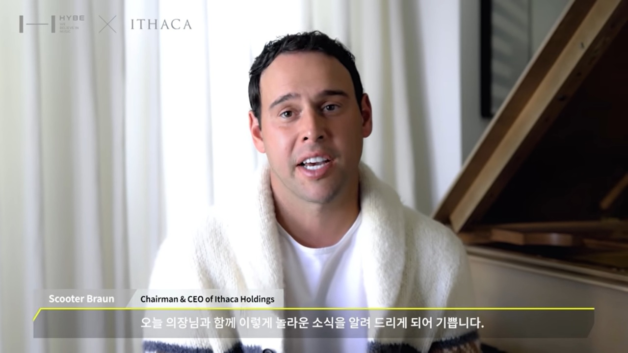 Scooter Braun, chairman and CEO of Ithaca Holdings, speaking in a YouTube video uploaded Monday. (Hybe Labels)
