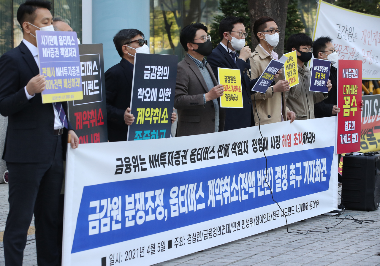 A civic group is seen staging a demonstration to urge the financial authorities to order NH Investment & Securities to pay full compensation to victims of Optimus Asset Management's hedge fund scam in front of the Financial Supervisory Service headquarters in Seoul on Monday, a day before the FSS order was announced to the public. (Yonhap)
