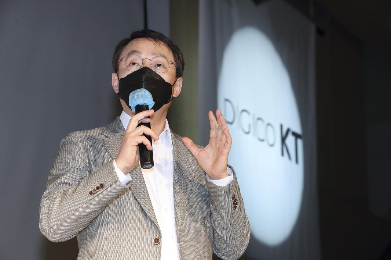 KT CEO Ku Hyun-mo (KT)