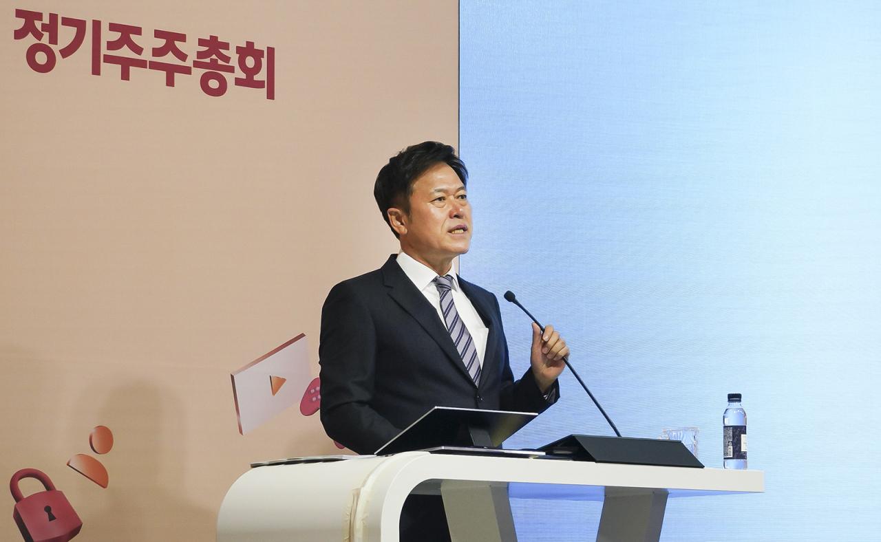 SK Telecom CEO Park Jung-ho (SK Telecom)
