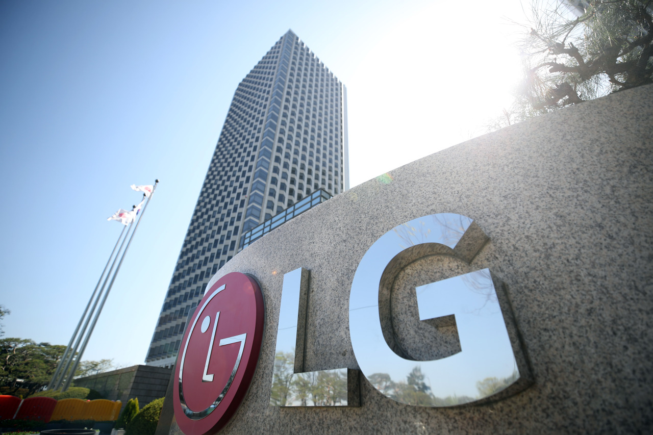 This photo taken on Monday, shows an office building of LG Electronics Inc. in Seoul. (Yonhap)