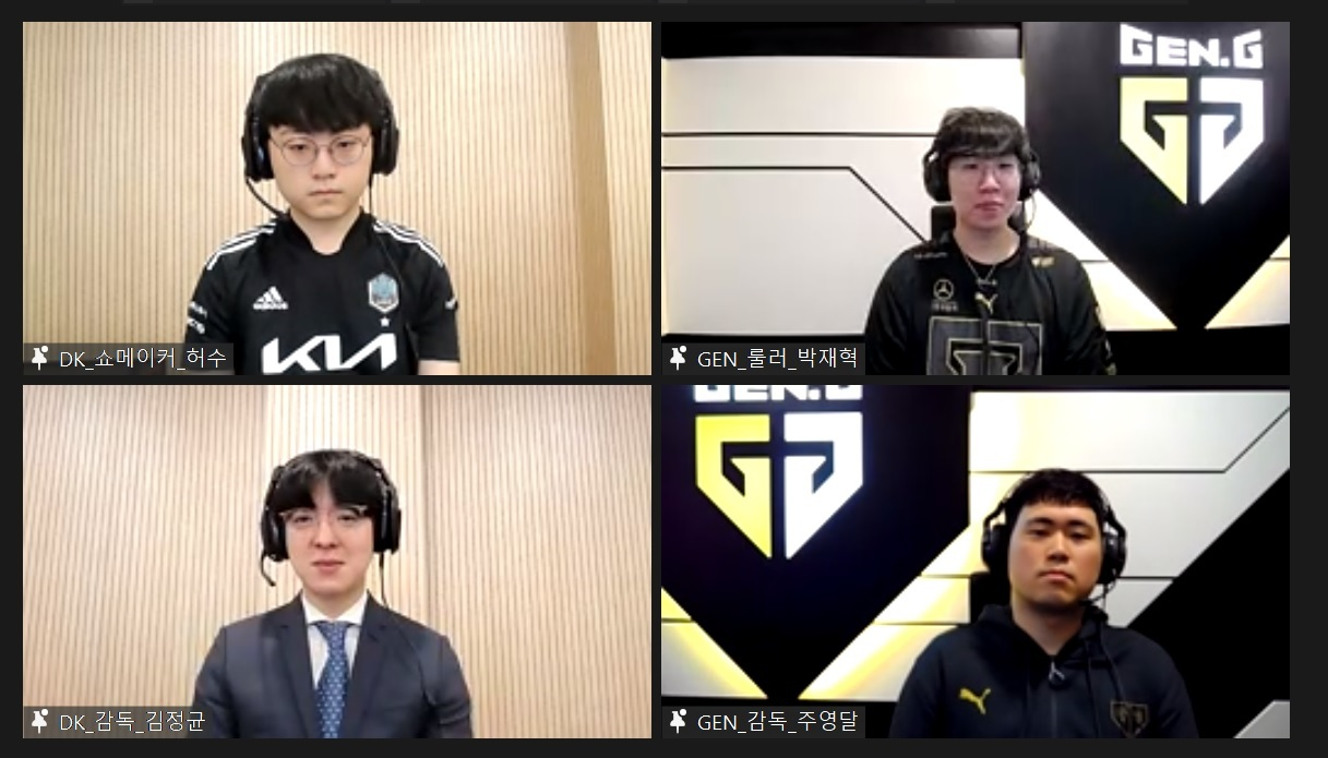 "(Clockwise from top left) Heo ""ShowMaker"" Su, Park ""Ruler"" Jae-hyuk, coach Ju ""oDin"" Young-dal of Gen.G Esports and coach Kim ""kkOma"" Jeong-gyun of DWG Kia attend an online press conference Tuesday (Lim Jang-won/The Korea Herald)"