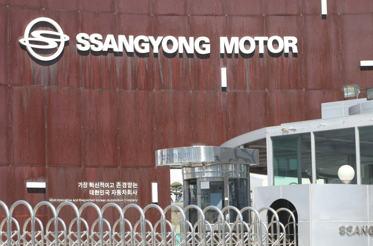 This file photo, taken April 5, 2020, shows SsangYong Motor's plant in Pyeongtaek, 70 kilometers south of Seoul. (Yonhap)