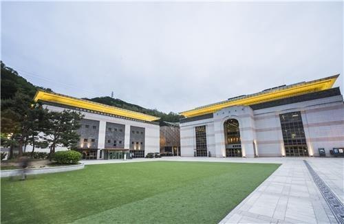 National Gugak Center (NGC)