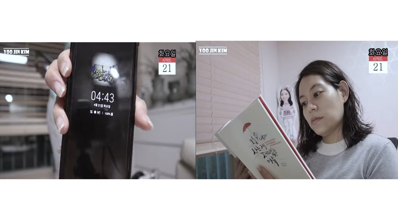 Lawyer Kim Yoo-jin's morning routine is seen in screenshots from her YouTube videos. (Courtesy of Kim Yoo-jin)