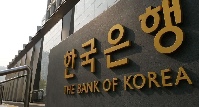 The headquarters of the Bank of Korea in Seoul (Yonhap)