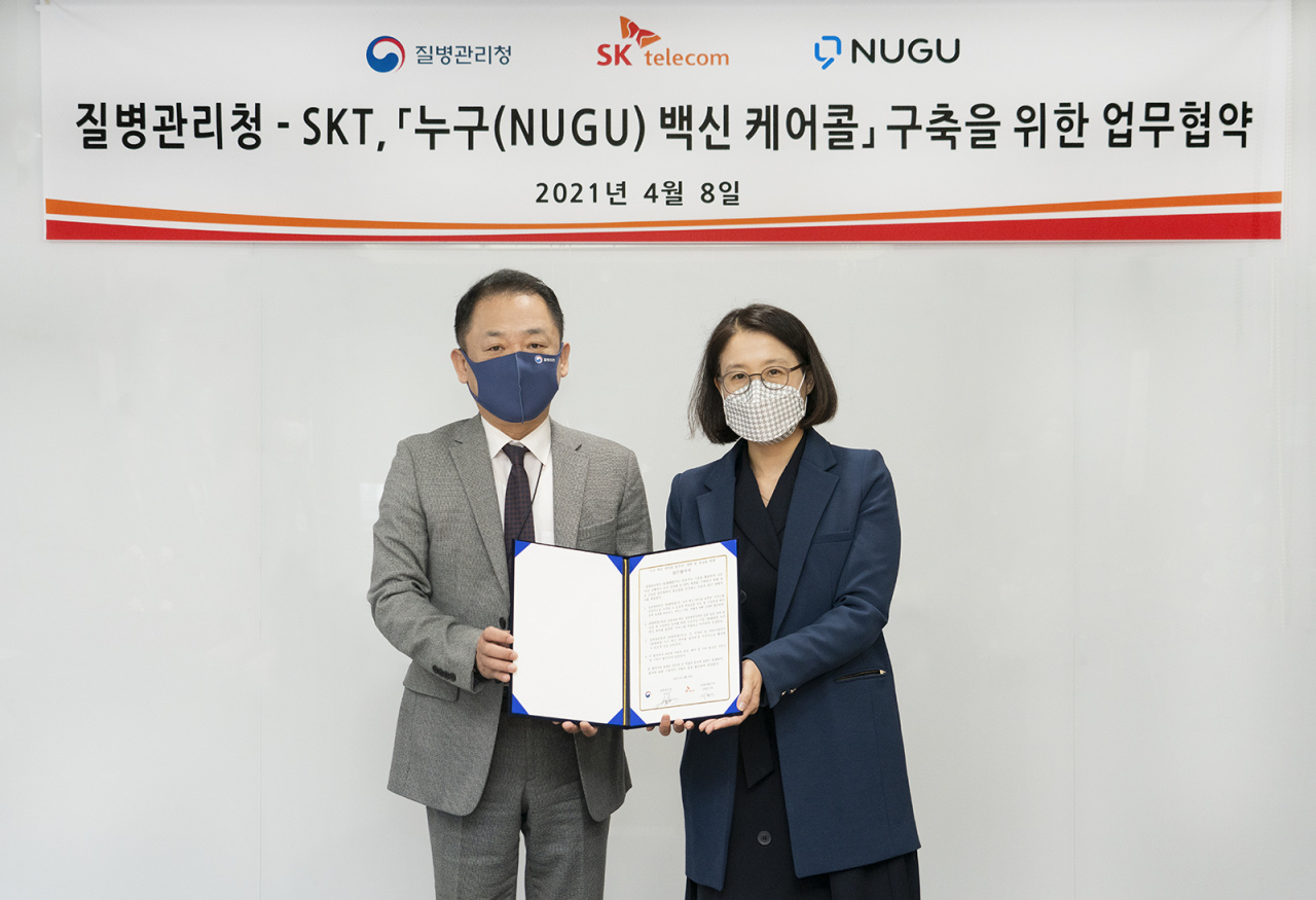 KDCA official Na Seong-woong (left) and SKT AI service head Lee Hyun-ah hold an MOU certificate at the KDCA headquarters in Cheongju, North Chungcheong Province. (SK Telecom)