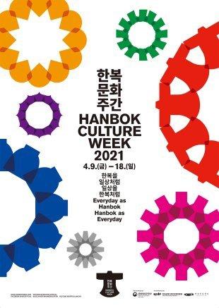 Poster for 2021 Hanbok Culture Week (Korea Craft & Design Foundation)