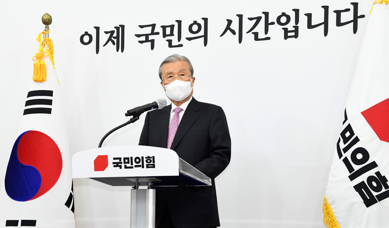 Kim Chong-in, interim leader of the People Power Party, delivers his farewell speech at the National Assembly in Seoul on April 8, 2021. (Yonhap)