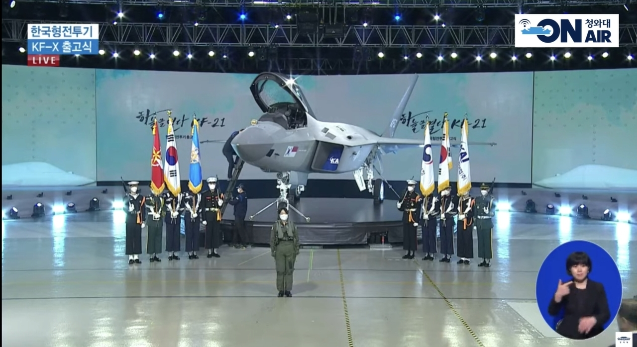 Korea Aerospace Industries on Friday rolls out the KF-21 Boramae, the first prototype of the KF-X project, at its manufacturing facility in Sacheon, South Gyeongsang Province. (Cheong Wa Dae)