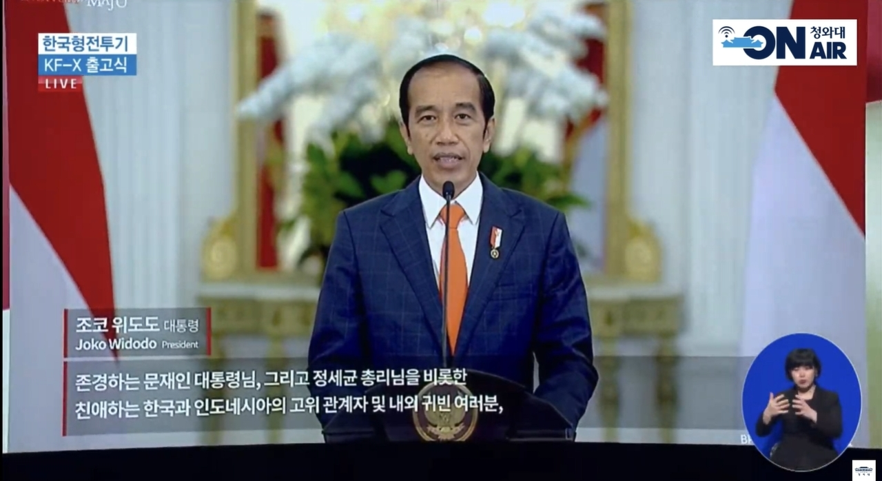 Indonesia President Joko Widodo delivers his congratulations for the rollout of the KF-21 in a video message. (Cheong Wa Dae)