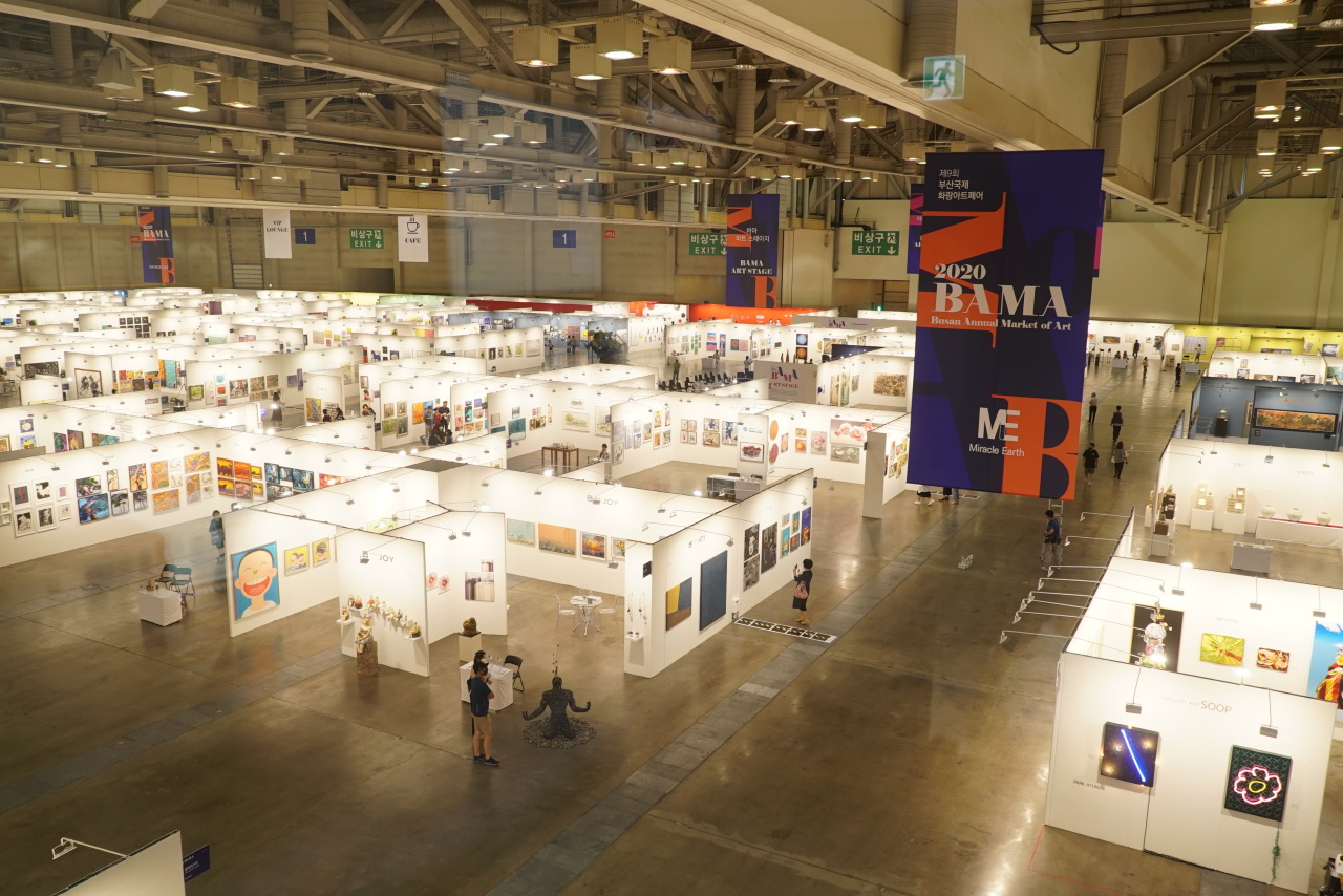An installation view of last year's Busan Annual Market of Art (Busan Annual Market of Art)