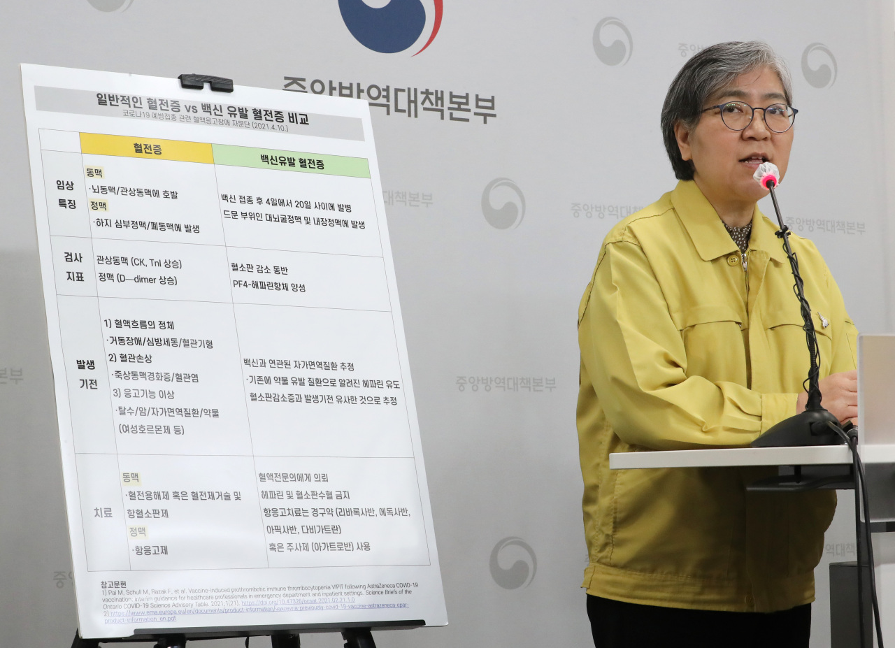 Jung Eun-kyeong, who is leading COVID-19 vaccination campaign in Korea as the commissioner of the Korea Disease Control and Prevention Agency, speaks during a news briefing Sunday. (Yonhap)
