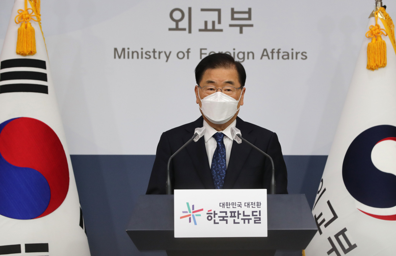 South Korean Foreign Minister Chung Eui-yong (Yonhap)