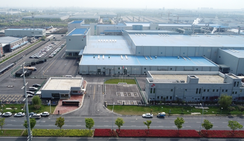 The battery separator factory of SK IE Technology Co. in Changzhou, China, is seen in this photo provided by its parent company SK Innovation Co. on Tuesday. (SK Innovation Co.)