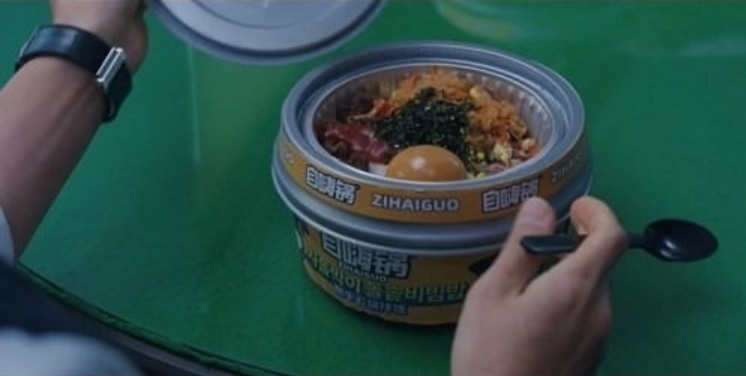 """Instant bibimbap from a Chinese company is shown in the tvN drama """"Vincenzo."""" (tvN)"""