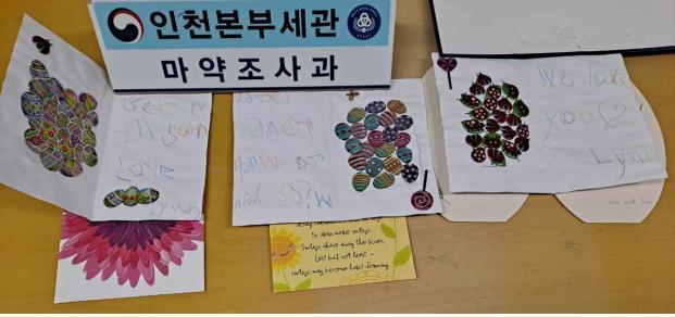 This photo, provided by the Incheon Main Customs on Tuesday, shows illicit drugs attached in letters sent via international mail. (Incheon Main Customs)