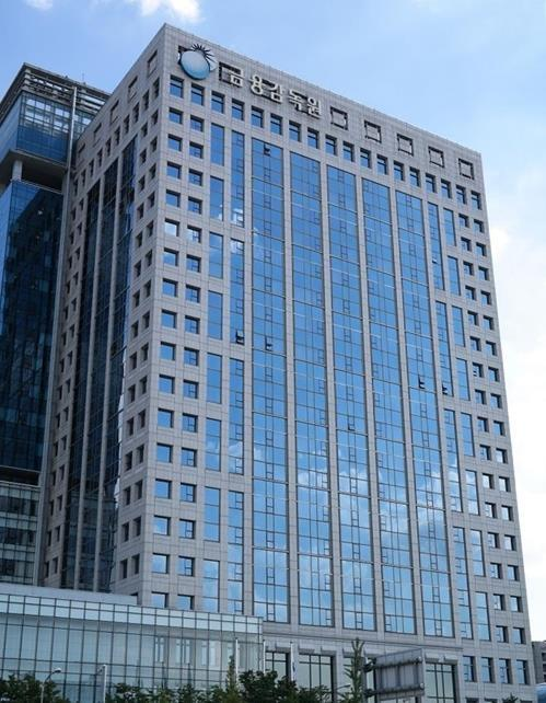 The Financial Supervisory Service headquarters in Yeouido, Seoul (Yonhap)