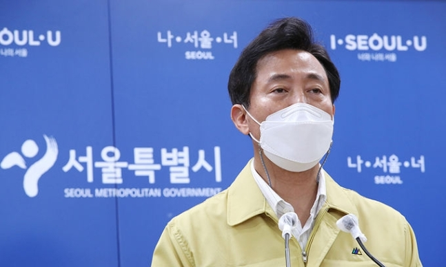 Seoul Mayor Oh Se-hoon gives a press briefing on COVID-19 at the Seoul City Hall on Monday. (Yonhap)