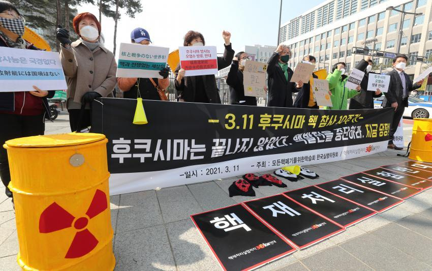 Members of a civic group stage a rally near the government complex in Sejong, central South Korea, on March 11, 2021, to voice their objection to nuclear power and nuclear weapons. The rally coincided with the 10th anniversary the same day of a nuclear crisis at the Fukushima nuclear power plant in Japan, crippled since the March 2011 earthquake and tsunami. (Yonhap)