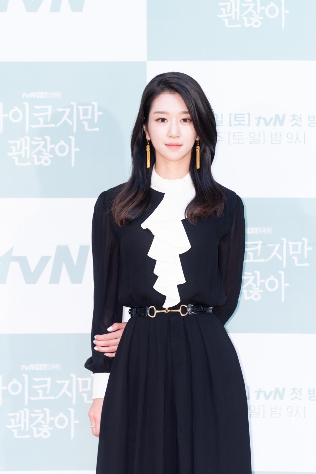 Seo Yea-ji (CJ Entertainment)