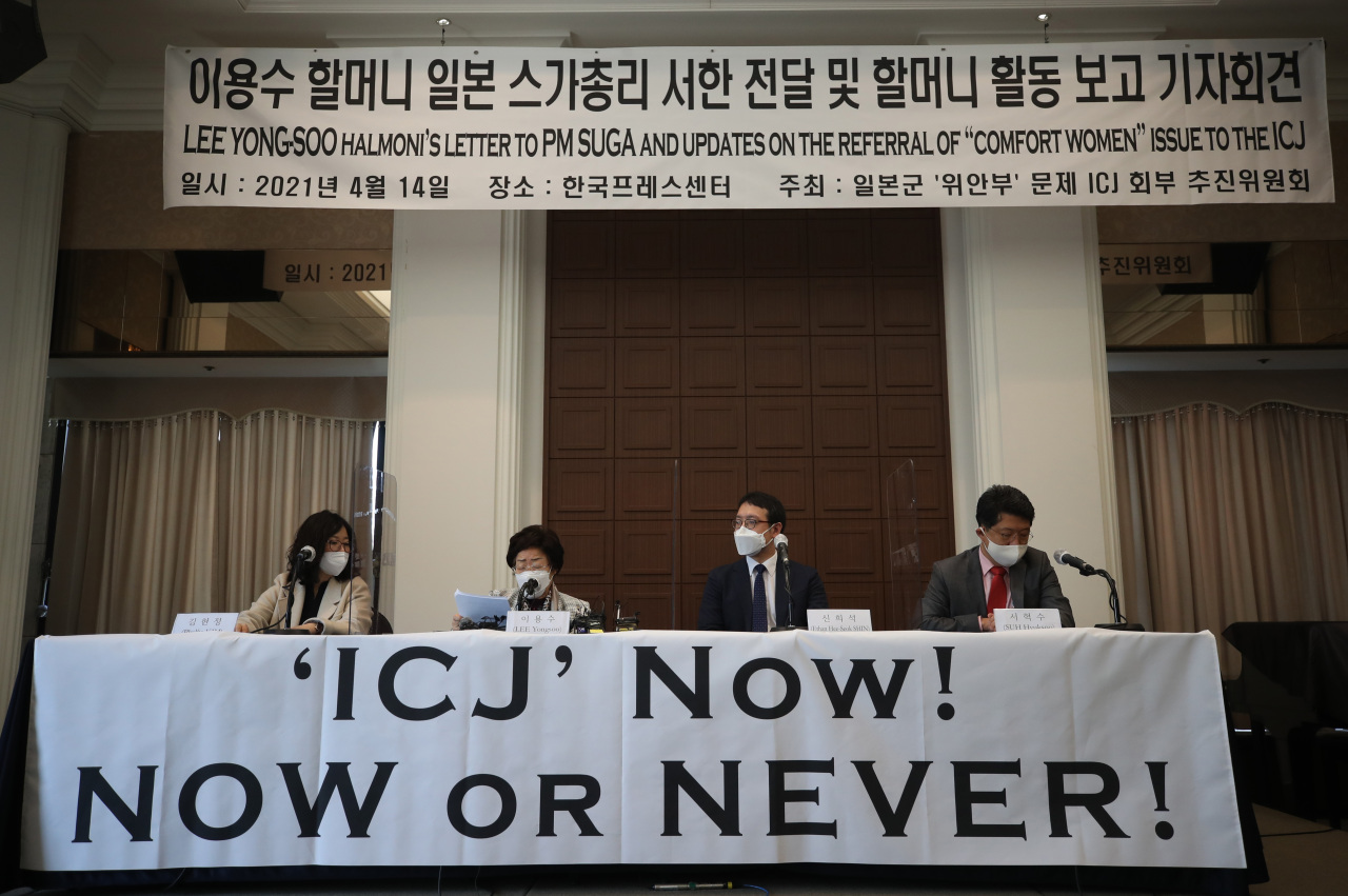 Lee Yong-soo (2nd from L), one of the 15 registered surviving South Korean victims of sexual slavery by Japan during World War II, speaks during a press conference demanding the comfort women issue be referred to the International Court of Justice (ICJ) in Seoul on Wednesday. (Yonhap)