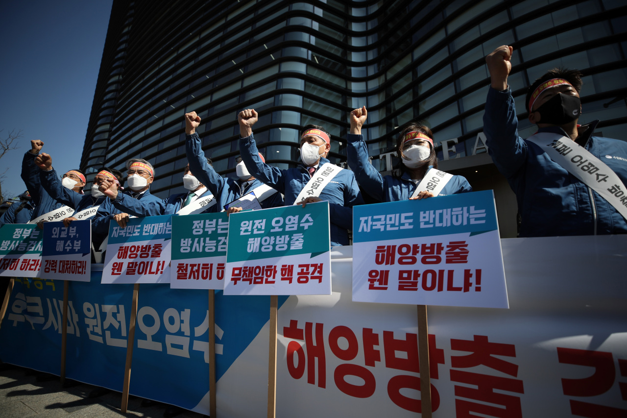 South Korean fisheries industry officials hold a rally in front of the Japanese Embassy in Seoul on Wednesday, to protest against Japan's planned release of contaminated water into the sea. (Yonhap)