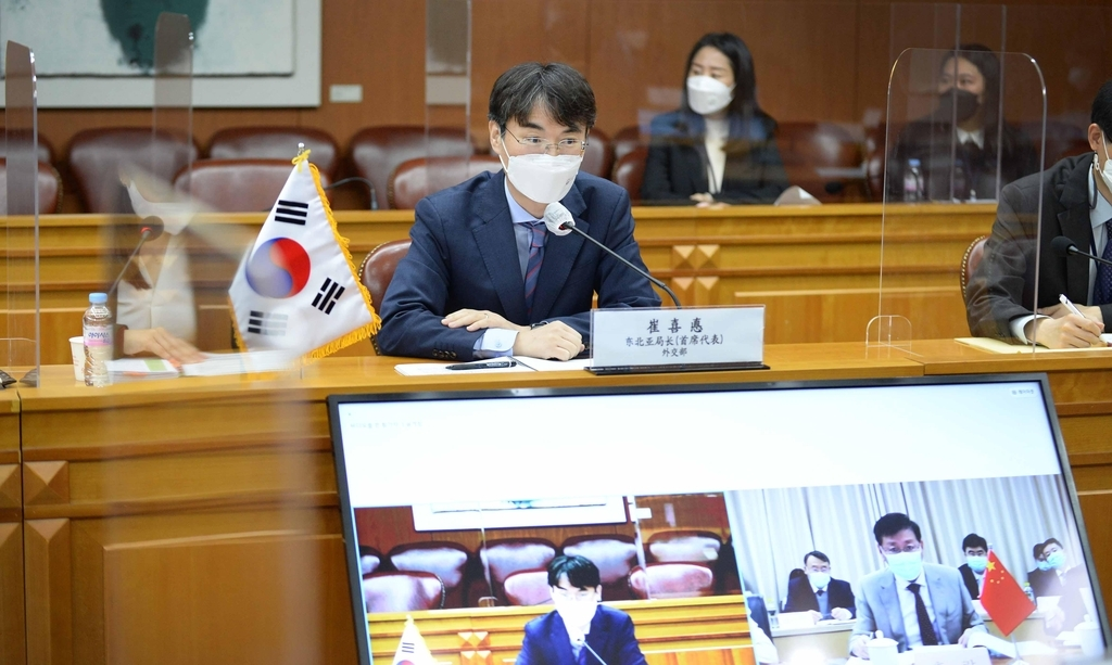 Choi Hee-deok, director-general for Northeast Asian affairs at Seoul's foreign ministry, speaks to Hong Liang, head of the Chinese foreign ministry's Department of Boundary and Ocean Affairs, during the first dialogue on maritime cooperation, held via virtual links on Wednesday.(Yonhap)