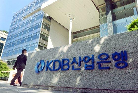 KDB headquarters building in Seoul (Herald DB)