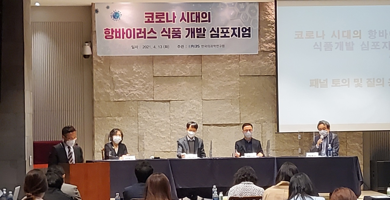 A panelist speaks at a product development symposium hosted by the Korea Research Institute of Bio-medical Science on Tuesday, focusing on antiviral products for the coronavirus age. (Namyang Dairy Products)