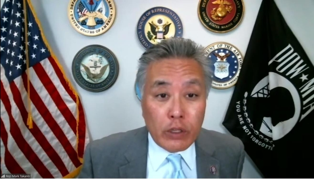 The captured image from a Youtube channel shows Rep. Mark Takano (D-CA) speaking in a virtual hearing of the House Veterans Affairs Committee's Subcommittee on Health in Washington on Thursday. (Captured from Youtube)